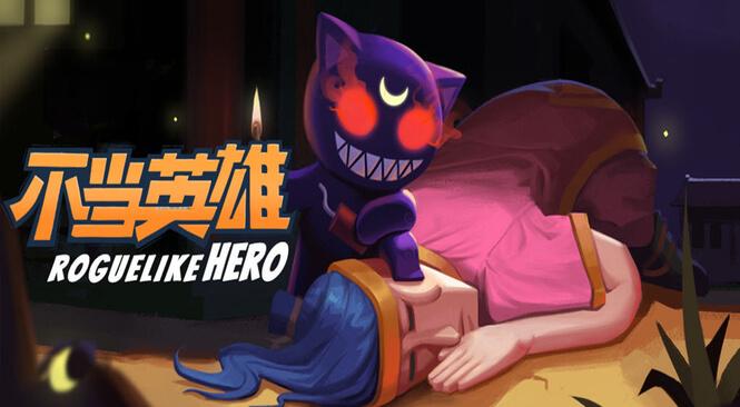 Rogulike Hero Game Yang Gabungkan Action Dan Komedi