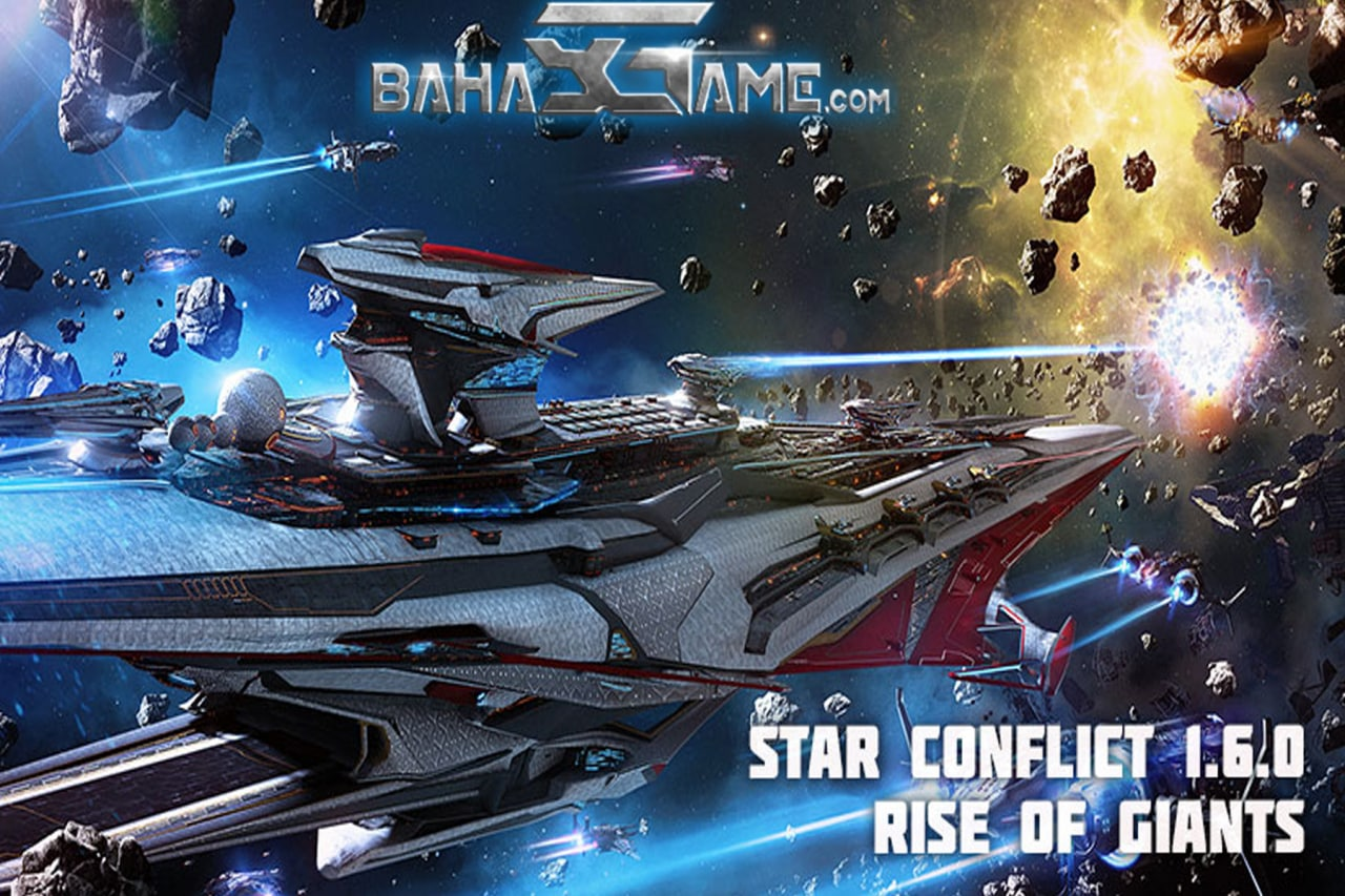 Main Game Star Conflict